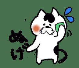 Tsugaru dialect cat sticker #727015