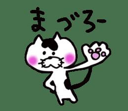 Tsugaru dialect cat sticker #727016