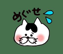 Tsugaru dialect cat sticker #727018