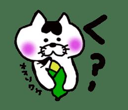 Tsugaru dialect cat sticker #727020