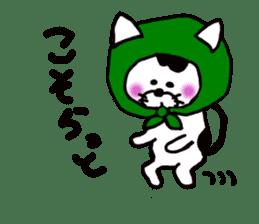 Tsugaru dialect cat sticker #727021