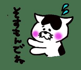 Tsugaru dialect cat sticker #727022