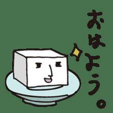 Tofu fairy Momenta Japanese Ver. sticker #727463