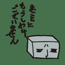 Tofu fairy Momenta Japanese Ver. sticker #727468