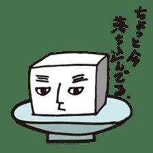 Tofu fairy Momenta Japanese Ver. sticker #727473