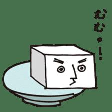 Tofu fairy Momenta Japanese Ver. sticker #727483