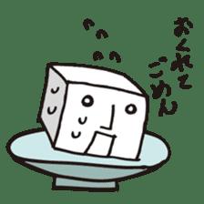 Tofu fairy Momenta Japanese Ver. sticker #727486