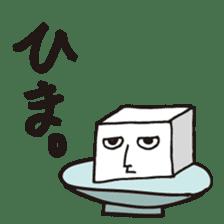 Tofu fairy Momenta Japanese Ver. sticker #727496