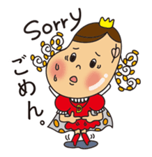The kingdom of the fermented soybeans sticker #729429