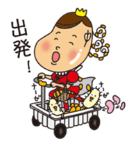 The kingdom of the fermented soybeans sticker #729446