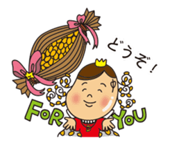 The kingdom of the fermented soybeans sticker #729447