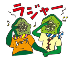 The kingdom of the fermented soybeans sticker #729454