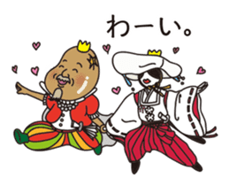 The kingdom of the fermented soybeans sticker #729458