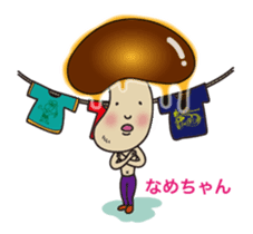 The kingdom of the fermented soybeans sticker #729461