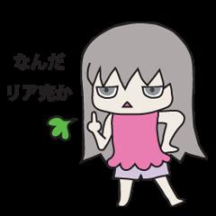 2ji Genko