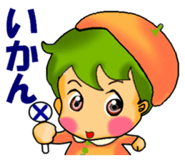 Dialect of Ehime sticker #732585