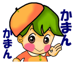 Dialect of Ehime sticker #732586