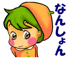 Dialect of Ehime sticker #732588