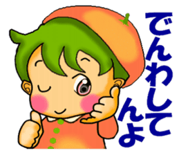 Dialect of Ehime sticker #732590