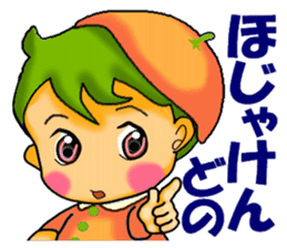Dialect of Ehime sticker #732591