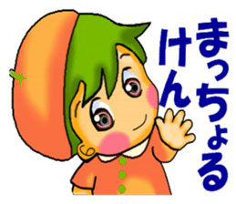 Dialect of Ehime sticker #732592