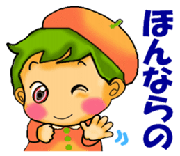 Dialect of Ehime sticker #732593