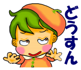 Dialect of Ehime sticker #732595