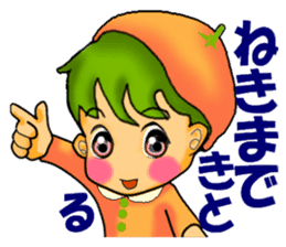 Dialect of Ehime sticker #732598