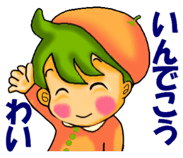 Dialect of Ehime sticker #732600