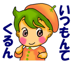 Dialect of Ehime sticker #732601