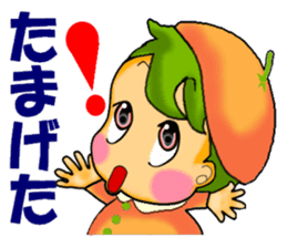 Dialect of Ehime sticker #732603