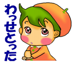 Dialect of Ehime sticker #732604