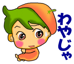 Dialect of Ehime sticker #732605
