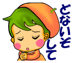 Dialect of Ehime sticker #732607