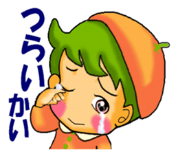 Dialect of Ehime sticker #732609