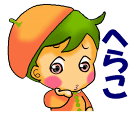 Dialect of Ehime sticker #732610