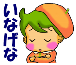 Dialect of Ehime sticker #732611