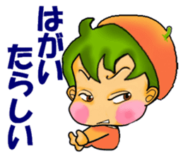 Dialect of Ehime sticker #732612