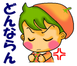 Dialect of Ehime sticker #732613