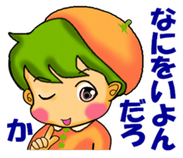 Dialect of Ehime sticker #732616