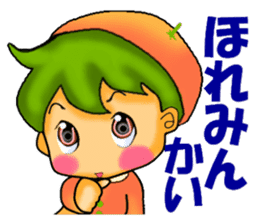 Dialect of Ehime sticker #732617