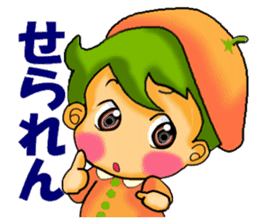 Dialect of Ehime sticker #732618