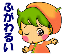 Dialect of Ehime sticker #732619