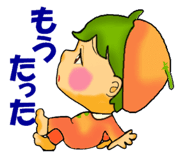 Dialect of Ehime sticker #732620