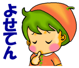 Dialect of Ehime sticker #732621