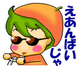 Dialect of Ehime sticker #732622