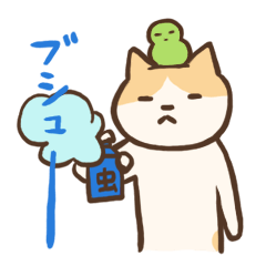 Sticker of the bird and cat