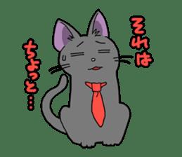 Snazzy cat Noah sticker #733024