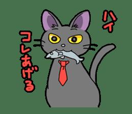 Snazzy cat Noah sticker #733025