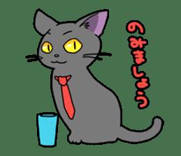 Snazzy cat Noah sticker #733031